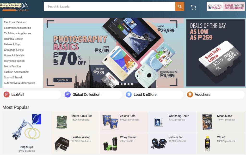 菲律賓購物網站LAZADA