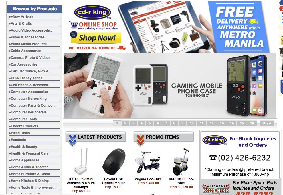 菲律賓網路購物 CDRKING