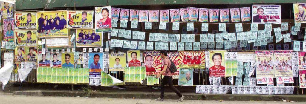 菲律賓競選海報