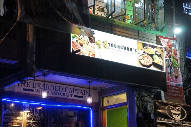 youngwon's