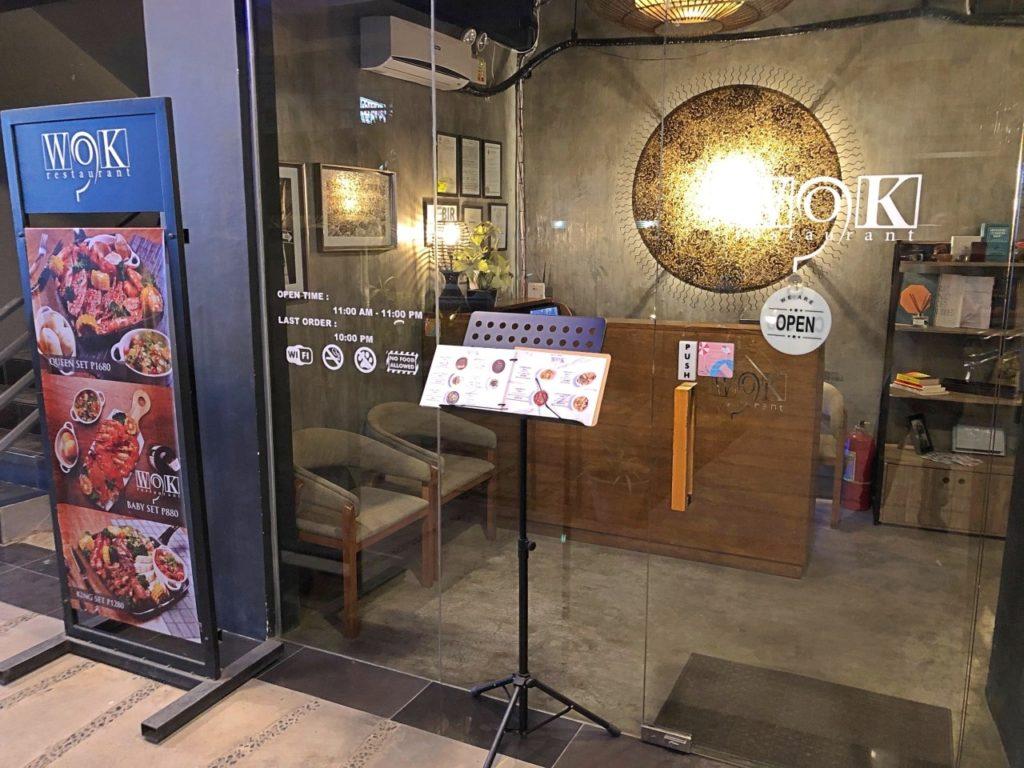wok店門口