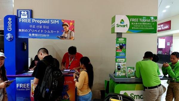 sim卡販賣處