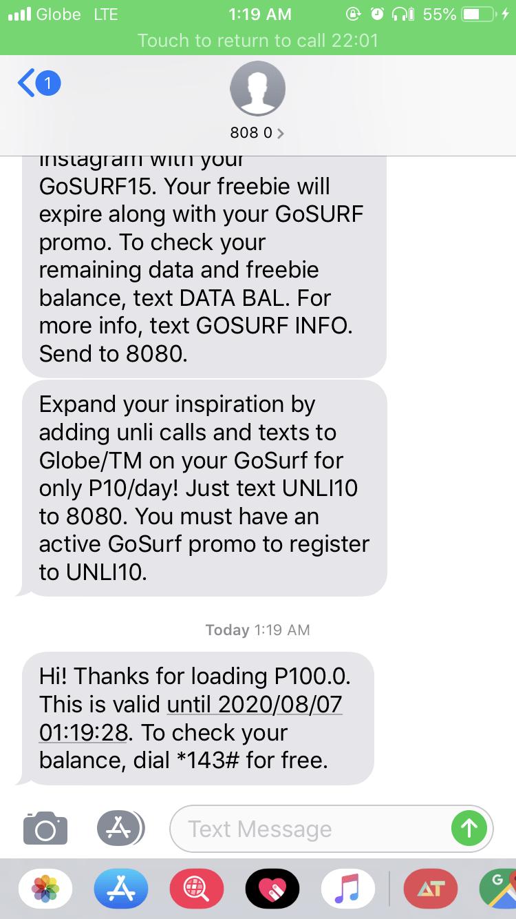 菲律賓GLOBE手機上網
