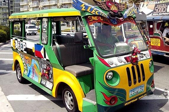 電子Jeepney