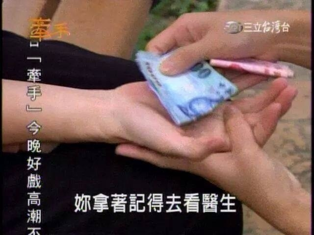 菲律賓人金錢觀