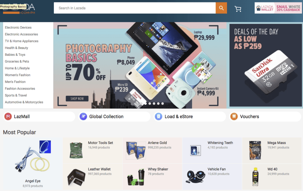菲律賓購物網站
