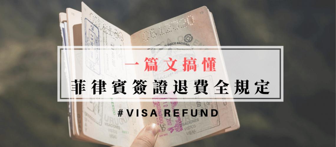 Visa refund